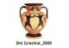 Dni Greckie - 2000